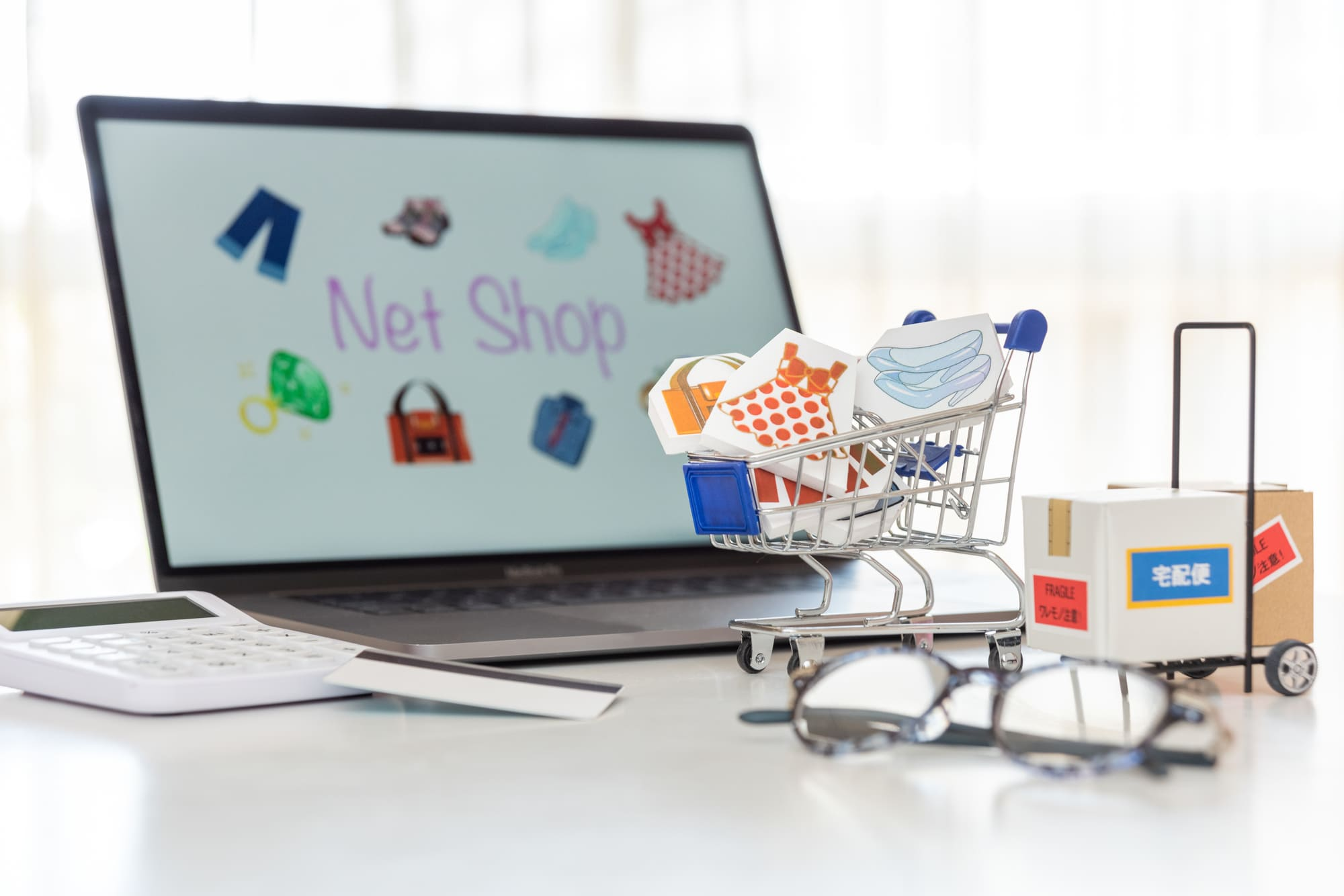 施術者さんのネットショップ開業ガイド!店販&ネット販売の重要性